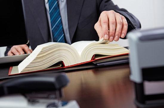 Решение по распоряжению интеллектуальной собственностью будет принимать большинство правообладателей