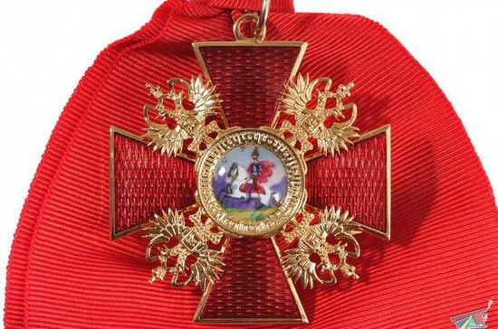 294 года назад в России был учреждён орден Святого Александра Невского