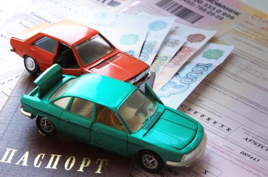 Права автомобилистов защитит финансовый омбудсмен
