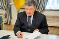 В Госдуме оценили возможное будущее влияние Порошенко на украинскую политику