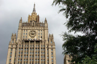 МИД России осудил решение Косова объявить российского миротворца персоной нон грата