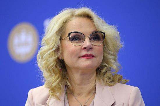 Голикова рассказала о законопроекте о работе студентов в школах