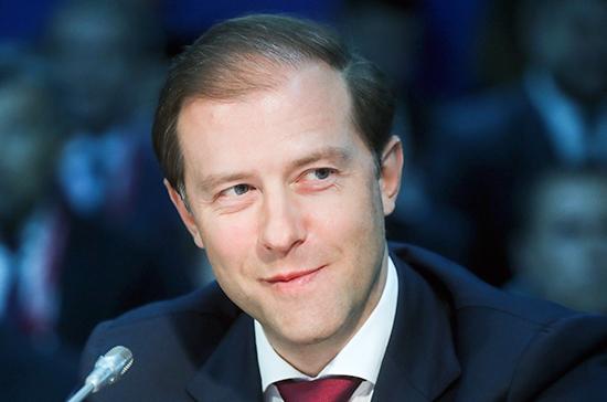 Мантуров рассказал о планах по разработке отдельного закона об интернет-торговле