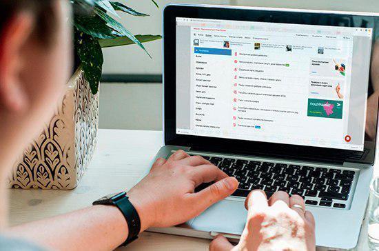 Минфин предложил выдавать электронные выписки из реестра дисквалифицированных лиц