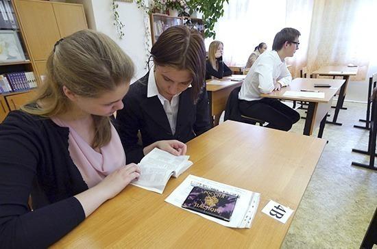 В Подмосковье более 50 тысяч девятиклассников написали ГИА