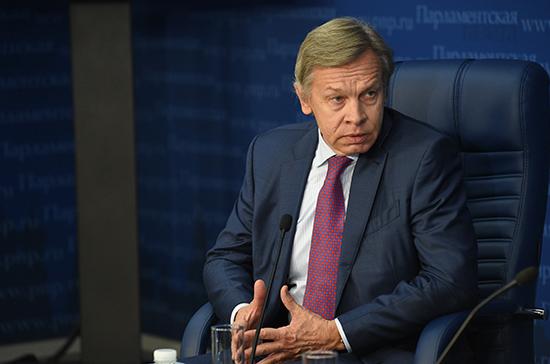 Пушков прокомментировал отказ Верховной рады рассматривать законопроект Зеленского