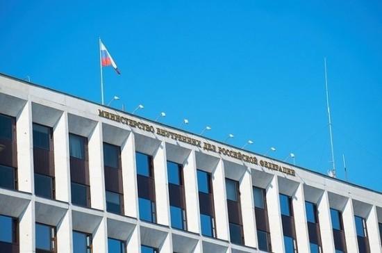 МВД предложило учредить новые премии за достижения в спорте, искусстве и науке