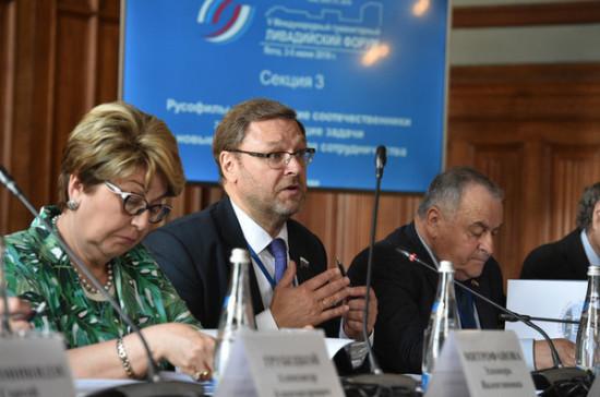 Представители 56 стран примут Ливадийское послание миру о недопустимости искажения истории