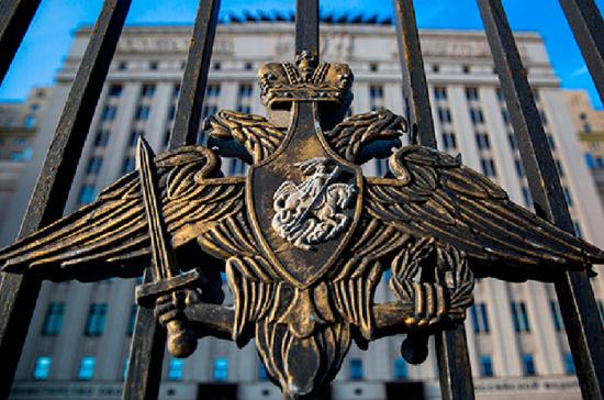 Минобороны РФ опровергло данные о небезопасном перехвате самолёта США