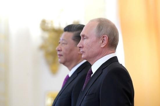 Россия и Китай призвали страны-участницы ДНЯО вернуть ядерное оружие на свои территории