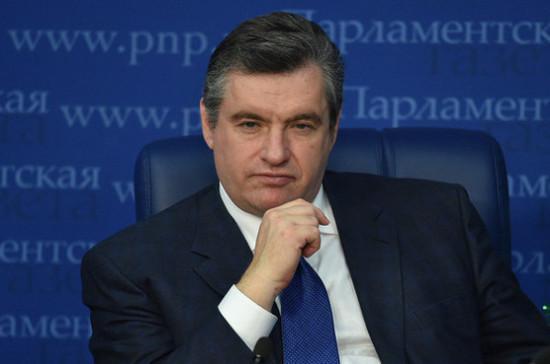 Слуцкий: продление санкций ЕС против Крыма противоречит здравому смыслу