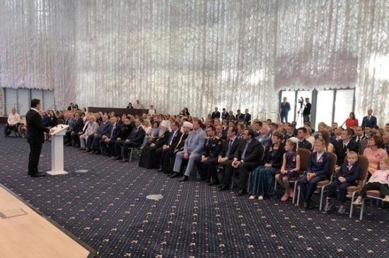 Воробьёв вручил госнаграды 17 жителям Подмосковья