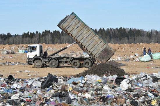 В Госдуме намерены принять законы по донастройке мусорной реформы до конца сессии