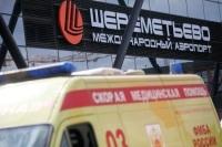 Авиакатастрофа в Шереметьеве: кто крайний?