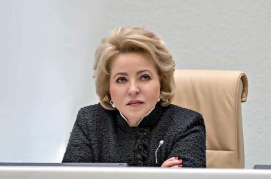 Валентина Матвиенко: «Нас должно быть много»
