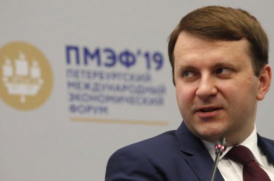 Орешкин: ускоренный рост потребкредитования создаёт риски рецессии в России