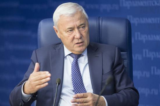 Аксаков ждёт от ПМЭФ-2019 открытого обсуждения острых проблем в экономике