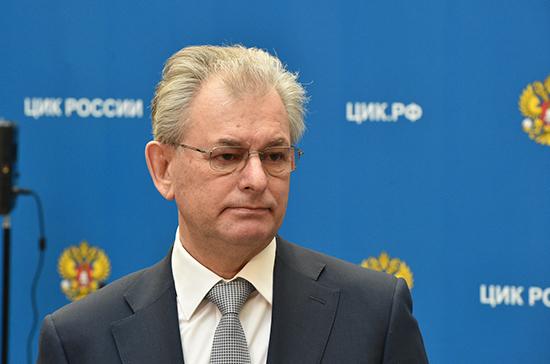 ЦИК 13 июня объявит о старте избирательных кампаний по довыборам в Госдуму