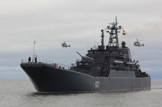 Крейсер США помешал прохождению российского военного корабля в Восточно-Китайском море