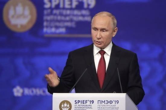 Президент России призвал создать мировой банк данных с лучшими практиками развития
