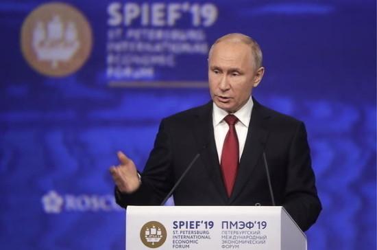 Путин заявил о важности суверенитета для преодоления кризиса мировой экономики