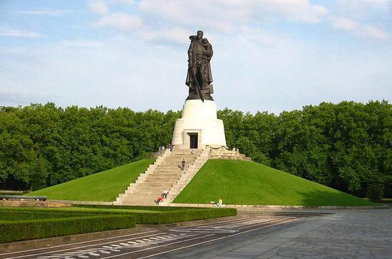 В России отмечают День группы советских войск в Германии
