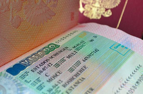 Евросоюз упорядочил процедуру получения виз