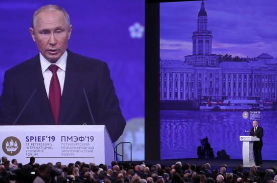 Надо повысить эффективность ВТО, заявил Путин