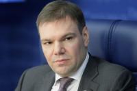 Левин: Booking.com не должен ограничивать пользователей, желающих отдохнуть в Крыму