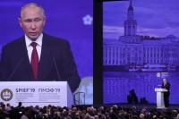 Путин предложил бизнесу в партнёрстве с государством развивать технологии