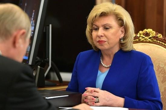 Москалькова стала получать меньше обращений по гражданству от жителей Донбасса