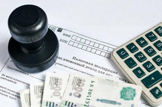 Для военных-контрактников хотят изменить систему налогообложения