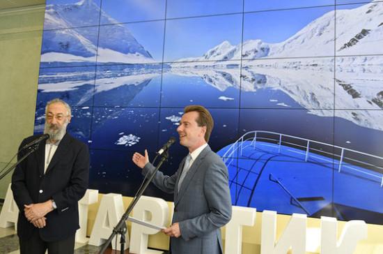В Госдуме показали 3D-Антарктиду