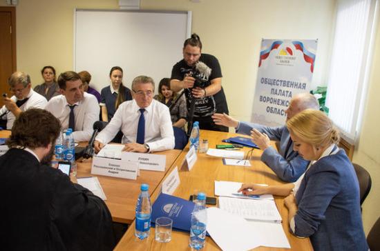 Лукин: парламентская работа должна быть нацелена на эффективную реализацию нацпроектов