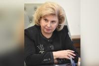 Татьяна Москалькова: России нужна паспортная амнистия и избирательный кодекс