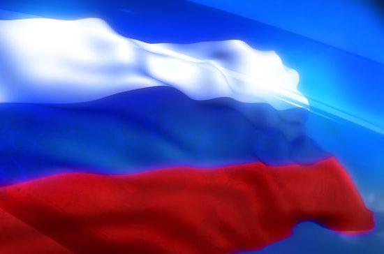 Россия отпразднует День независимости