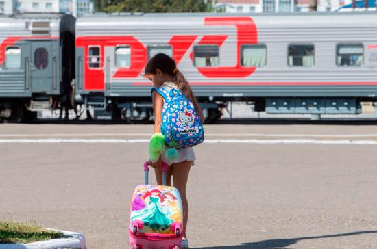 В России изменятся правила вывоза детей за границу