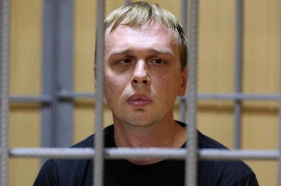 Московские власти согласовали акцию в поддержку Голунова