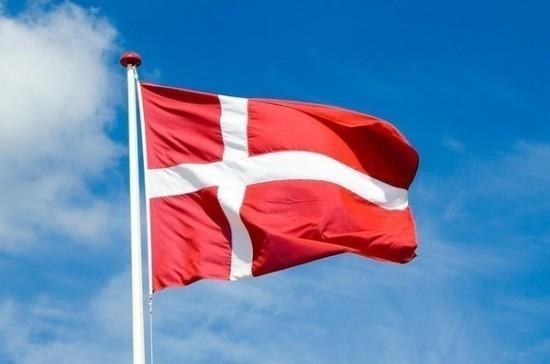 Спикер парламента Дании уходит со своего поста
