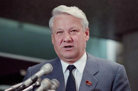 В этот день в 91 году россияне выбрали первого президента