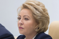 Матвиенко заявила о готовности России содействовать мирному внутримолдавскому диалогу