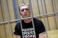 МВД сняло обвинения с журналиста Ивана Голунова