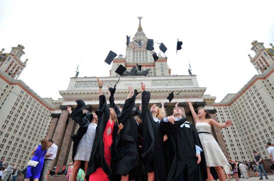 Рособрнадзор поддерживает инициативу Минобрнауки об электронных дипломах