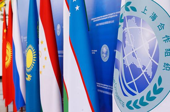 Саммит ШОС открылся в Киргизии