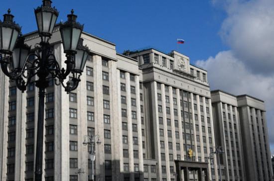Международный Комитет Госдумы поддержал приостановку участия России в ДРСМД