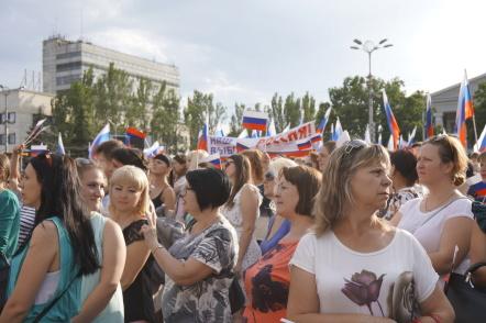 В ДНР отметили День России