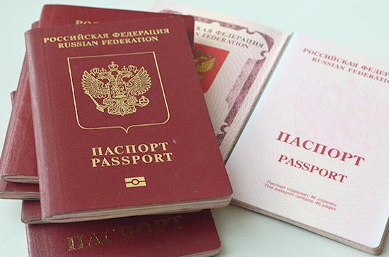 В Ростовской области началась выдача российских паспортов жителям Донбасса