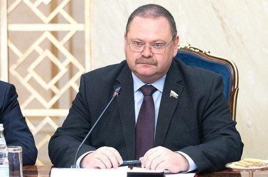 Мельниченко призвал синхронизировать новую стратегию развития Арктики с другими документами планирования