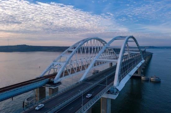 На Крымском мосту соединили рельсы на первом железнодорожном пути