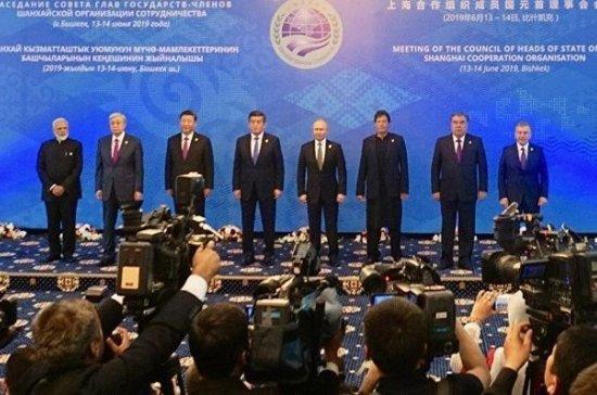 Политолог назвал условия, способствующие развитию Шанхайской организации сотрудничества